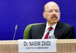 cec nasim zaidi favours collegium to choose ecs