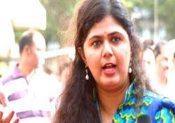 why pankaja munde s ministry didn t upload government