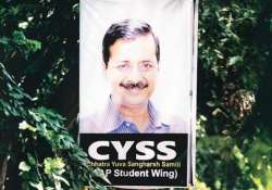 cyss hopes to ride arvind kejriwal wave in dusu polls