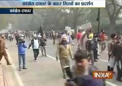 rahul s 1984 remarks sikhs protest outside aicc office in