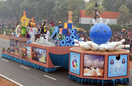 The tableau of the Central Board of Excise Customs CBEC passes through the Rajpath, on the occasion of the 68th Republic Day Parade 2017, in New Delhi on January 26, 2017.
