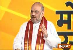 Confident of NDA candidate's win in presidential election,