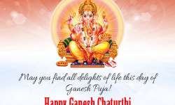 Ganesh Chaturthi 2018: Message, Images, Status, Wishes,