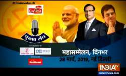Chunav Manch: Watch India TV's day-long conclave on world's