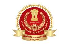 SSC CGL Result 2017: SSC likely to declare CGL final result