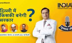 Chunav Manch: India TV's day-long mega conclave on Delhi Assembly Election on January 29.