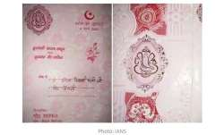 The unique card was printed by Mohd Sarafat in Hastinapur