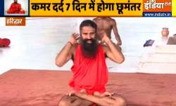 Swami Ramdev shares how to strengthen backbone with yoga asanas