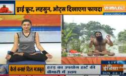 Want to keep your heart healthy? Try these beneficial yoga asanas by Swami Ramdev