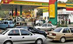 cng price revised, png price revised, cng price delhi, png price delhi, new rates cng, png new rates