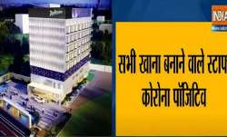 radisson hotel lucknow sealed