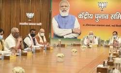 bengal polls, assam polls, bjp cec meeting, bjp cec meet, bjp cec, pm modi, amit shah, jp nadda,