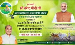 PM Kisan installment