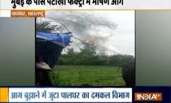 palghar mumbai explosion