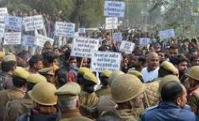 BJP workers protesting against Rahul Gandhi