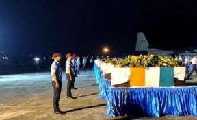 AN-32 crash: Mortal remains of 13 air-warriors reach