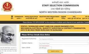 SSC JE Admit Card 2020 released. Direct link to download