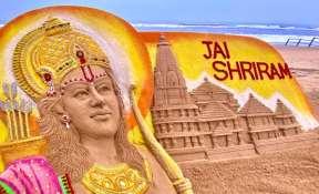 Sudarsan Pattnaik's sand art of Ram Mandir ahead of 'bhoomi pujan' leaves netizens mesmerised