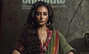 Dhaakad: Divya Dutta gears in 'menacing' avatar as Rohini for Kangana Ranaut starrer; check first lo