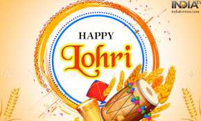 Happy Lohri 2021: Best Wishes, Facebook, WhatsApp Messages, SMS, Quotes, Images for your loved ones