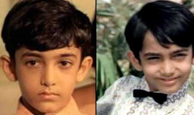 Image result for aamir khan child actor