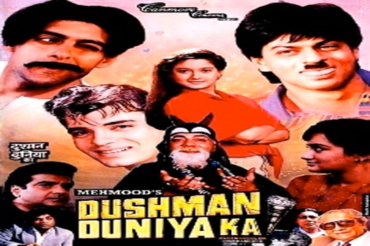 Happy Birthday Shah Rukh Khan 5 Lesser Known Bollywood Movies Of Srk