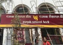 PNB fraud fallout: RBI starts special audit of public