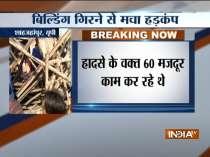 Shahjahanpur Latest News, Photos and Videos - India TV News