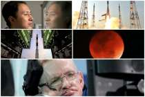 YEAR ENDER: Top 10 Science News Events of 2018