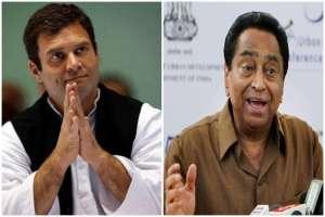 Rahul Gandhi and Kamal Nath