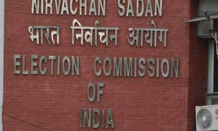 Office of profit case: EC rejects plea of 20 AAP MLAs for petitioner's cross examination