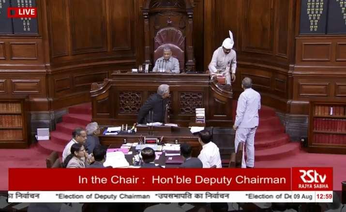Rajya Sabha Deputy Chairman poll: 'Few are those who dare