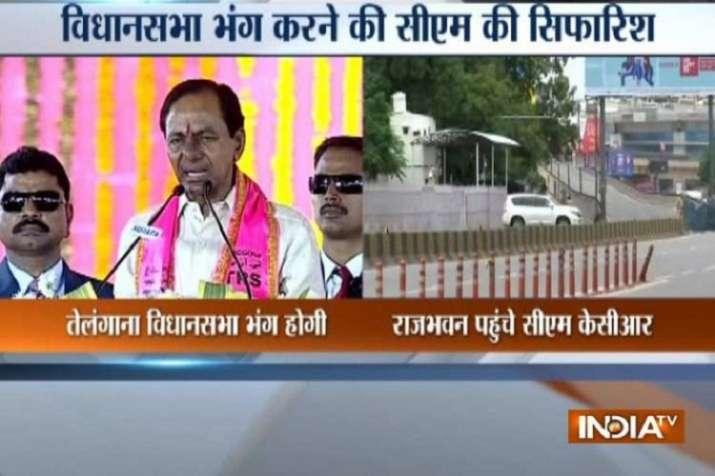 Governor ESL Narasimhan has asked K Chandrashekhar Rao to