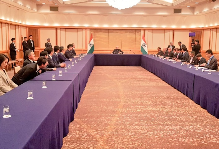 PM Modi arrived in Japan on Saturday to attend the 13th