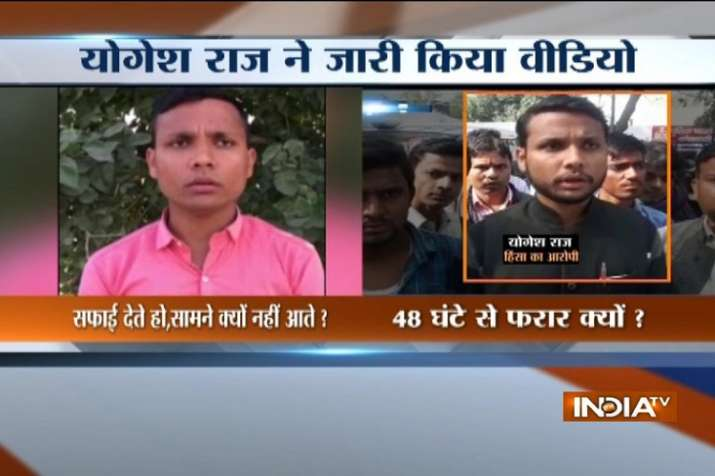 Main accused Yogesh Kumar