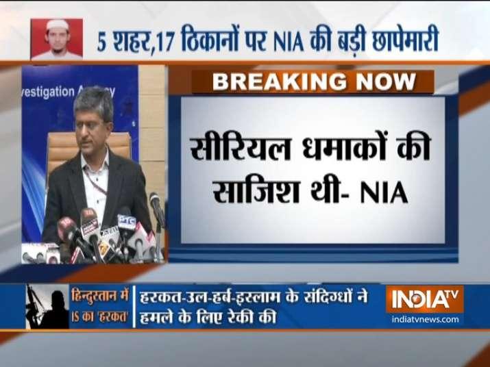 NIA conducts raid at 17 locations