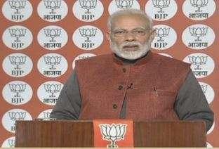 PM Narendra Modi, Lok Sabha elections 2019