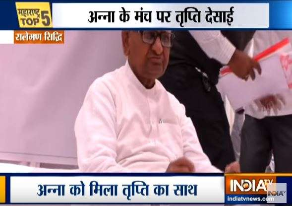 Anna Hazare's indefinite fast continues for seventh day