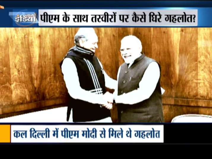 Rajasthan CM Ashok Gehlot trolled for 'deleting' his photograph with PM Modi