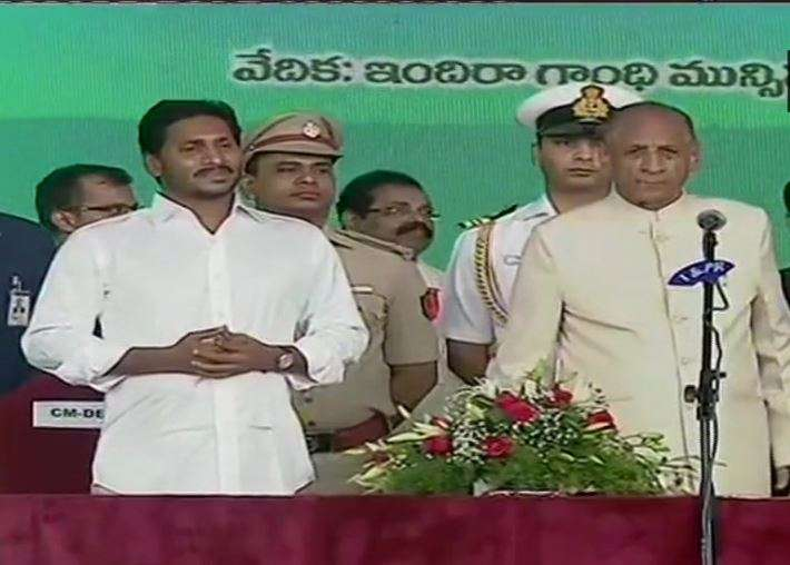 Jagan Mohan Reddy took oath as the second chief minister of