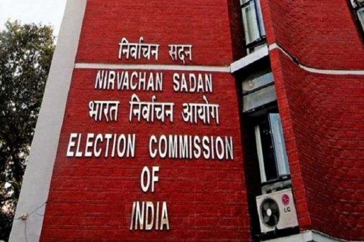 Notifications will be issued on June 18 and elections and
