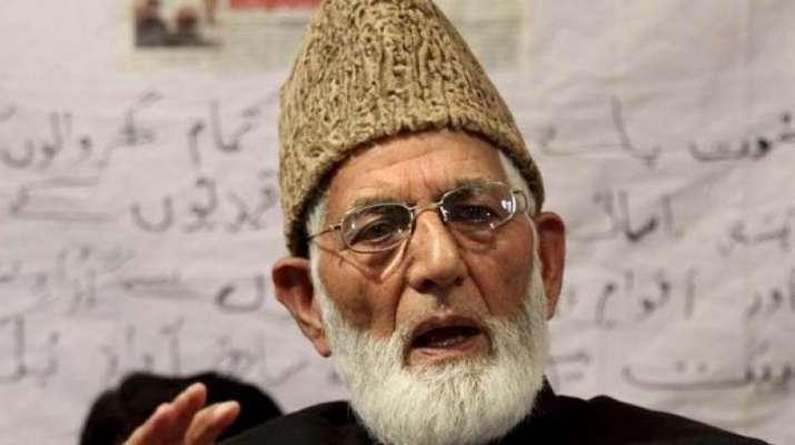 Separatist leader, Syed Ali Geelani.