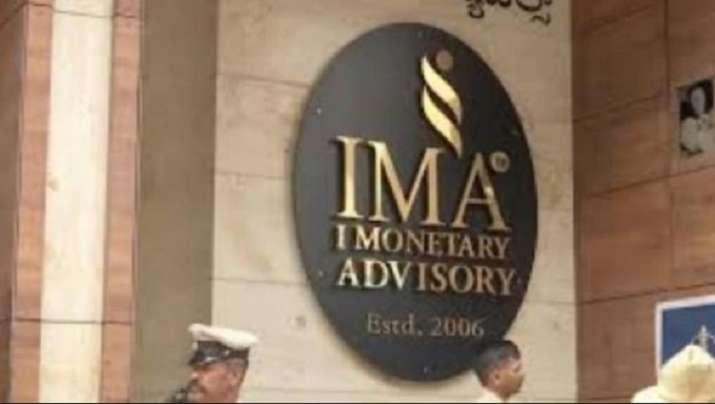 I Monetary Advisory