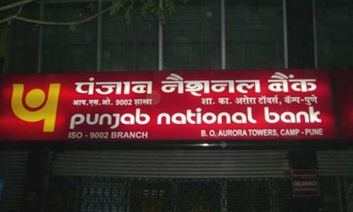 PNB admits load defaults