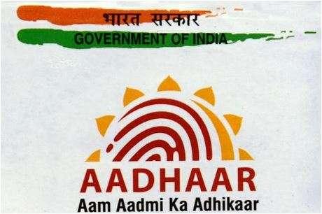 First UIDAI-run Aadhaar Seva Kendra operational in Delhi,