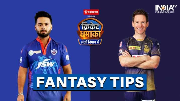 Delhi Capitals vs Kolkata Knight Riders Dream11 Prediction: