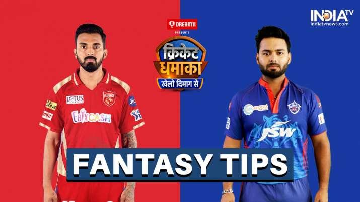 PBKS vs DC Dream11 Prediction: Punjab Kings vs Delhi Capitals IPL 2021 Fantasy Tips